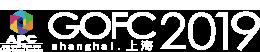 2019全球光纤光缆大会,Global Optical Fiber and Cable Conference 2019,亚太光纤光缆产业协会(APC)