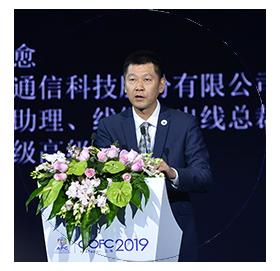 李诗愈 烽火通信科技股份有限公司总裁助理兼线缆产出线总裁